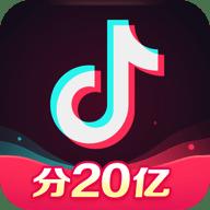 官方最新版2021年抖音下载安装v11.2.0