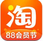 手机淘宝app下载-淘宝app安卓版下载v9.5.0