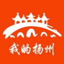我的扬州app社保查询2021手机最新版下载v3.7.6