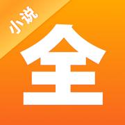 点阅小说旧版app免费下载全网搜版本v4.0.3