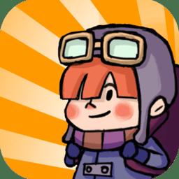 莱恩的宝藏游戏原版手机版下载v1.0.16
