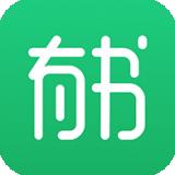 有书快看app安卓免费看官方版下载