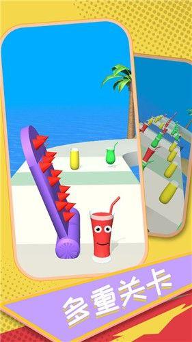 可乐果汁冲冲冲游戏单机版免费下载v1.0.0
