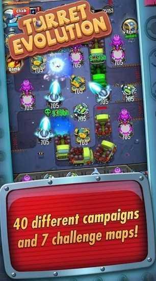 炮塔进化游戏单机正版免费下载v1.0.9