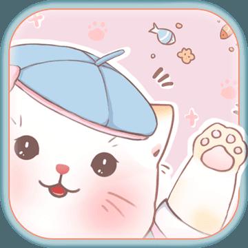 咪呜记账簿游戏官方正版预约v1.0