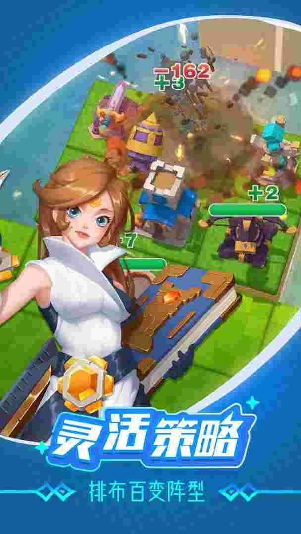 浮岛大作战游戏正版安卓下载v2.0.1078